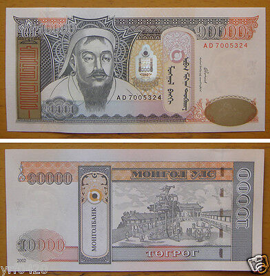 Mongolia Banknote 10000 Tugric 2002 UNC