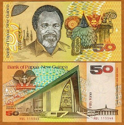 Papua New Guinea, 50 Kina, ND (1989), P-11, UNC   Scarce First
