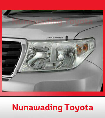 Brand New Toyota Genuine Accessory Landcruiser Lc200 Series Headlamp Covers