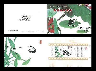 China Stamp, 2013-13 CH1313B Baby Tadpole Look Fog Mother , Booklet