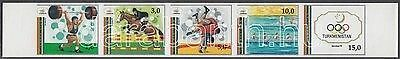Turkmenistan stamp Summer Olympics imperforated stripes of 5 MNH 1992 WS130023