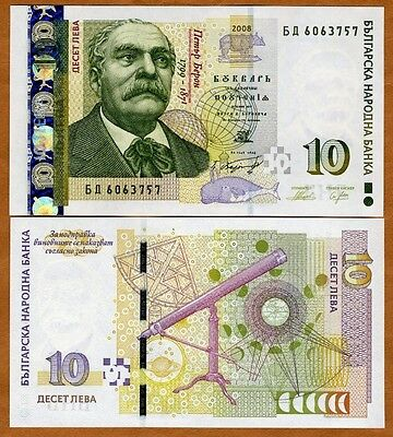 Bulgaria, 10 Lev, 2008, Pick 117 (117b), UNC --  holographic strip