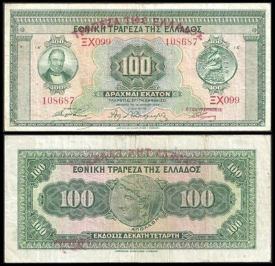 Greece 100 DRACHMAI 1927 P 98 VF