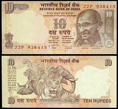 India 10 RUPEES Letter A 2010 P 95n UNC