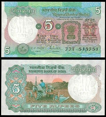 India 5 RUPEES Sign 85 letter A ND P 80p UNC