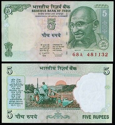 India 5 RUPEES new sign 2010 UNC