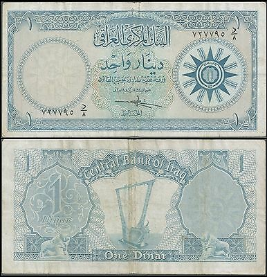 IRAQ 1 DINAR Sign 13 1958 P 53a VF