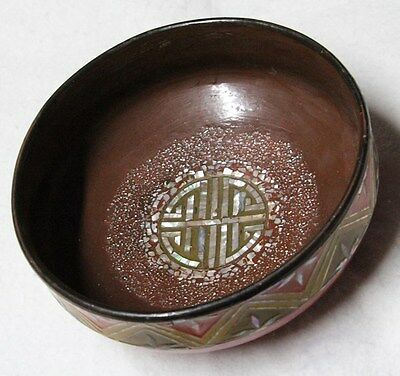 Very interesting old FU LU SHOU Chinese pottery and mother of pearl bowl