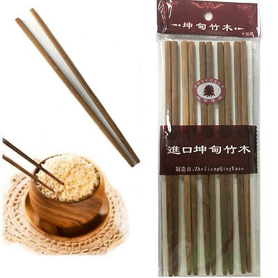 "BROWN Bamboo Chopsticks 9.5""Inch Wooden Re-usable Chopstick Pack of 5 pairs"