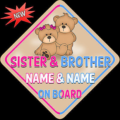Personalised Baby On Board Car Sign ~ Sister & Brother Beige Teddys