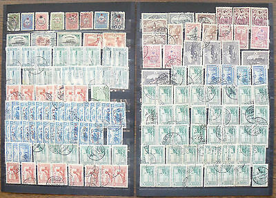 Ottoman Empire Turkey 339 Stamps Used