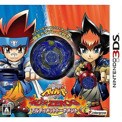 NEW Nintendo 3DS Metal Fight Beyblade 4DXZEROG Ultimate Tournament w/ Beyblade
