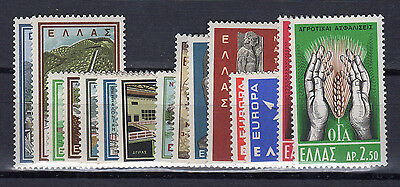 Greece 1962 Complete Year Mnh