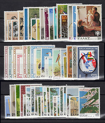 Greece 1979 Complete Year Mnh