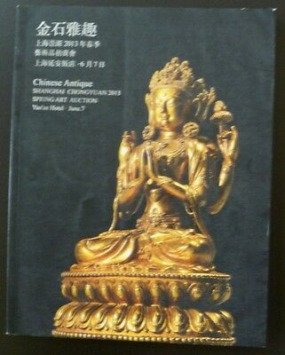 Auction Catalogue Chongyuan Shanghai Chinese Antique June 7, 2013 China Ceramics