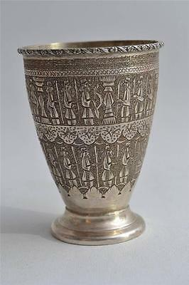 19 Century Antique Persian Hand Made Engraved Metal Cup