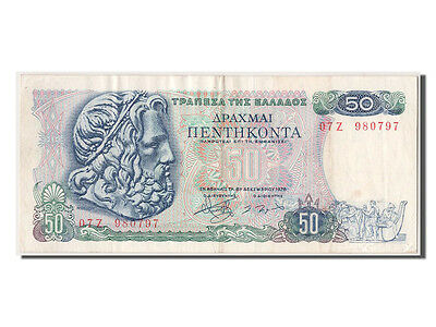 [#302620] Greece, 50 Drachmai, 1978, KM #199a, 1978-12-08, AU(50-53), 07Z 980797