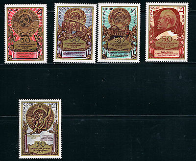 Russia SC4018-4022 50th Anniv.-Coat of Arms MNH 1972