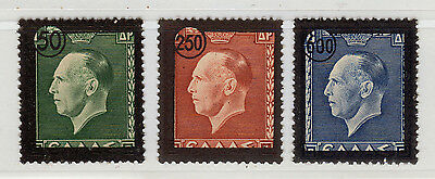 Greece 1947 King George's Funeral Issue Mnh