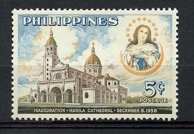 Philippines 1958 SG#809 Manila Cathedral MNH #A60233