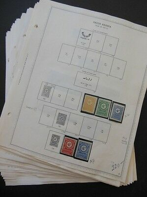 SAUDI ARABIA : Beautiful all VF Mint collection on album pages. Vast majority NH