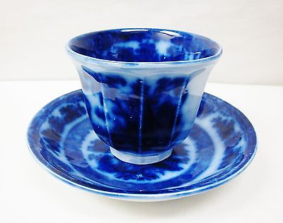 Antique Staffordshire Podemore & Walker Flow Blue Temple Cup Saucer Pearl Stone