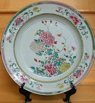 """Chinese Porcelain Large (15"""")  Famille Rose Charger Yongzheng Period 1722-35"""