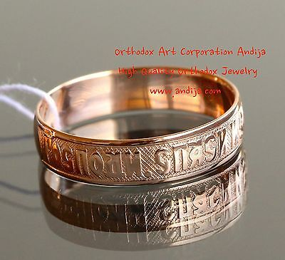 Russian Orthodox Prayer Ring. Save And Protect. Solid Gold 585. 14K. New. Sale !