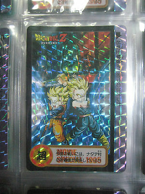DRAGON BALL CARDDASS MOVIE SPECTAL 1995 PRISM CARD (not for sale)