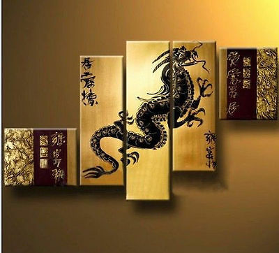 5PC retro Chinese dragon wall decoration oil painting Modern Art (no frame)