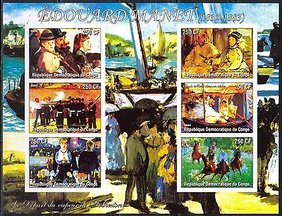 2004 Art Painting Edouard Manet Sheet of 6 imperf. MNH** Privat