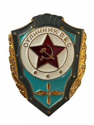 Soviet Russian USSR Air Force Excellence Red Star Military Breast Pin Badge