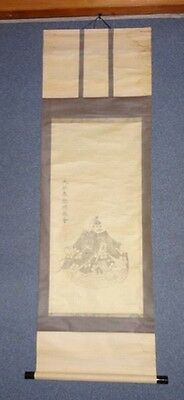 Rare Japanese Antique Edo Period Buddhist Hanging Scroll Temple Zen