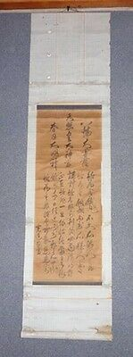 Rare Japanese Antique Edo Period Buddhist Hanging Scroll Temple Calligraphy Zen