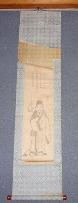 Rare Japanese Antique Edo Period Buddhist Hanging Scroll Signed Family Crest Zen