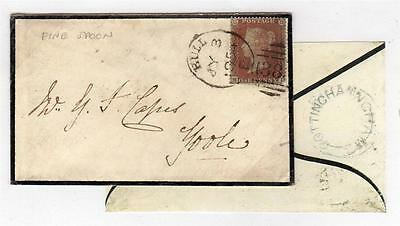 GB-YORKS: 1854 penny red cover with HULL spoon pmk and COTTINGHAM UDC (S25490).
