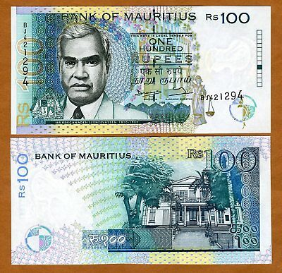 Mauritius, 100 rupees, 1998, Pick 44, UNC > Error, Withdrawn