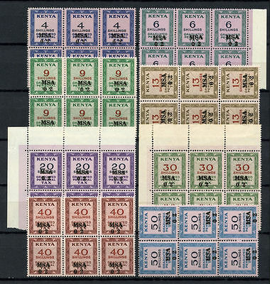 Kenya 1966 Graduated Personal Tax Revenues MNH Blocks #A62624