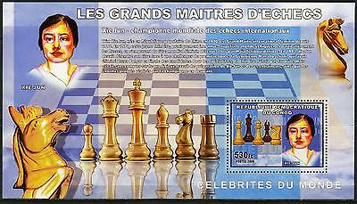 Congo 2006 Sport Chess Pieces Famous Players Xie Jun S/S MNH**