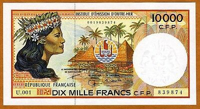 French Pacific Territories 10000 (10,000) Francs ND (1985) P-4, UNC