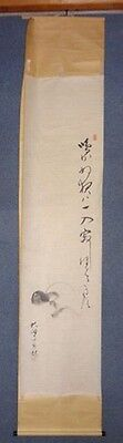 Rare Japanese Antique Hanging Scroll Calligraphy Moon Zen