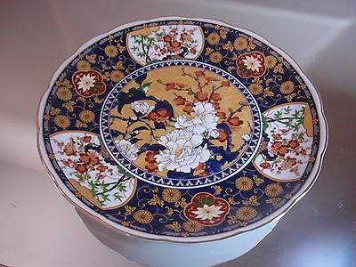 Lovely Porcelain Japanese Large SETO Plate Footed Stand Floral Circle #88