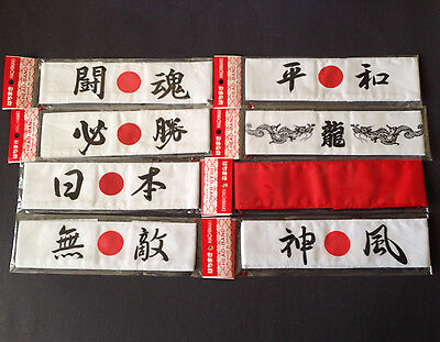 Japanese 100% Cotton Martial Arts Theme Sports Hachimaki Headband, Made in Japan