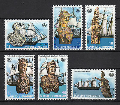 Greece 1983 Greek Ship Figure Heads Mnh