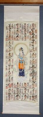 Rare Japanese Antique Buddhist Hanging Scroll Holy Place God Zen