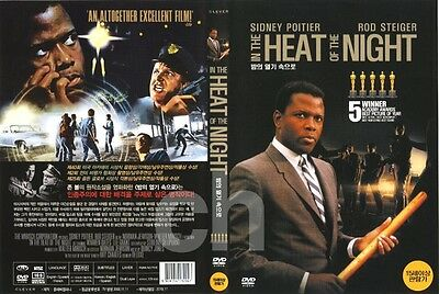 In The Heat Of The Night (1967) - Sidney Poitier, Rod Steiger  DVD NEW
