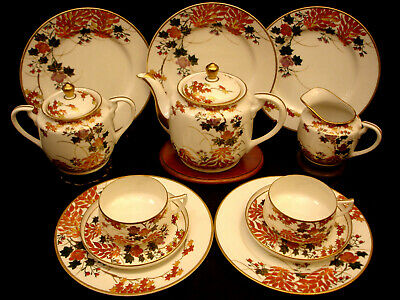 MARKED Koshida JAPANESE SHOWA PERIOD SATSUMA TEA POT & CUP & SAUCER & PLATE SET