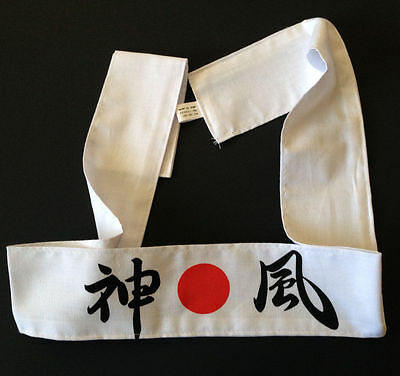 "Martial Arts Sports Hachimaki ""KAMIKAZE"" Devine Wind Headband, Made in Japan"