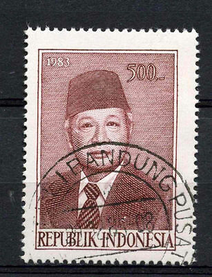 Indonesia 1983 SG#1695, 500R President Suharto Cto Used #A66311