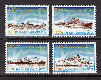 Greece 2000 Naval Tradition (Ships) Of The Greeks Mnh
